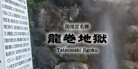 f:id:kei_ta1211:20170109003131j:plain