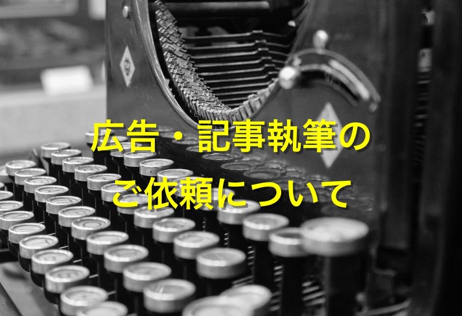 f:id:kei_ta1211:20170109165643j:plain