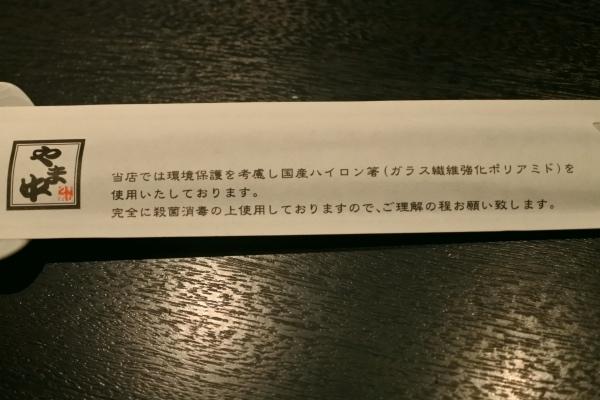 f:id:kei_ta1211:20170121235357j:plain