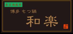 f:id:kei_ta1211:20170212222517p:plain