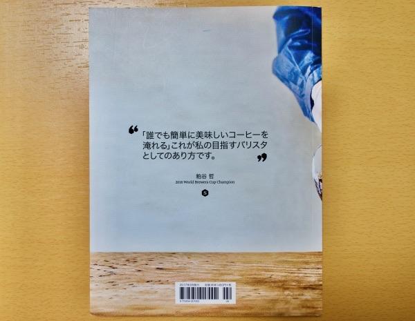 f:id:kei_ta1211:20170406010730j:plain