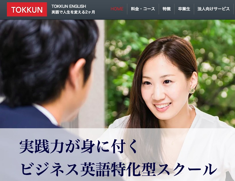 f:id:kei_ta1211:20170713070247j:plain