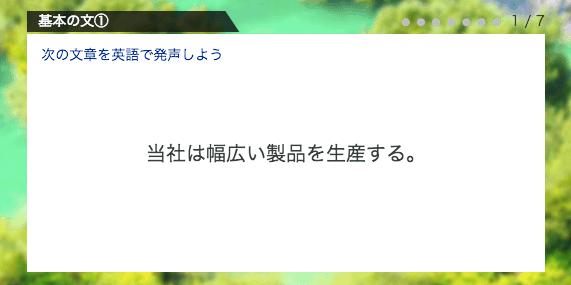 f:id:kei_ta1211:20170726172955p:plain