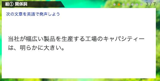 f:id:kei_ta1211:20170726173611p:plain