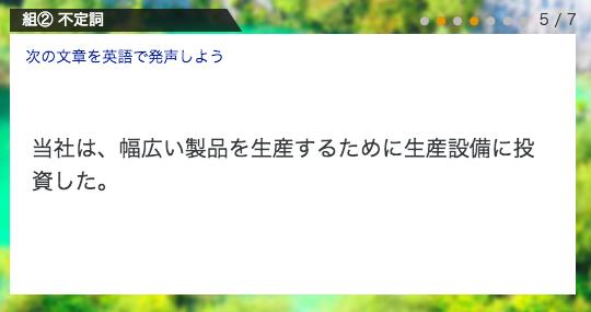 f:id:kei_ta1211:20170726173859p:plain