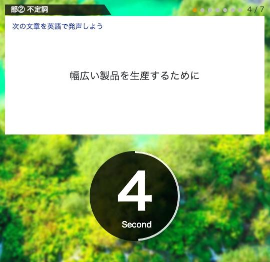 f:id:kei_ta1211:20170726180157j:plain