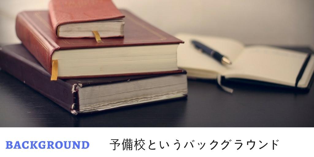 f:id:kei_ta1211:20170807085356j:plain