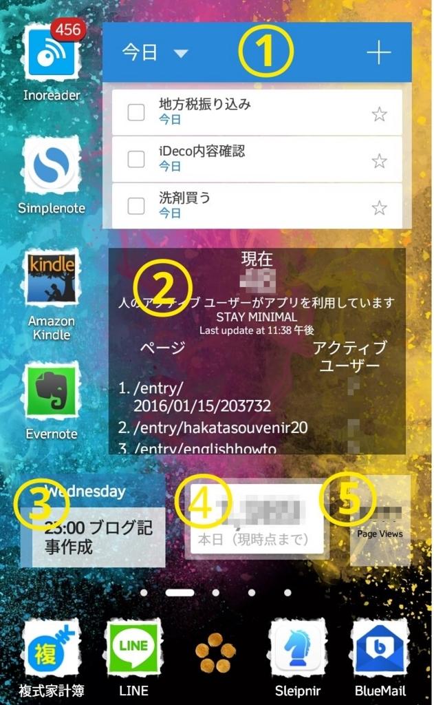 f:id:kei_ta1211:20170810010533j:plain