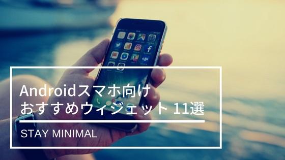 f:id:kei_ta1211:20170815205820j:plain