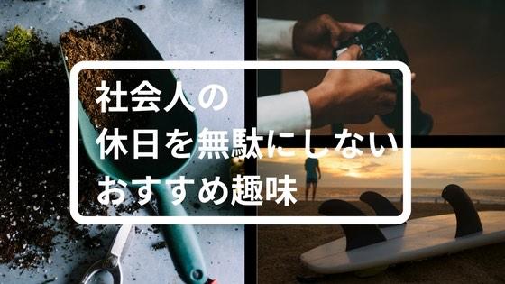 f:id:kei_ta1211:20170815224322j:plain