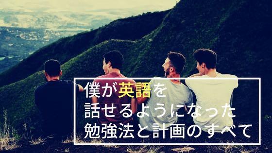 f:id:kei_ta1211:20170817001529j:plain