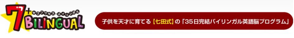f:id:kei_ta1211:20170820145322j:plain