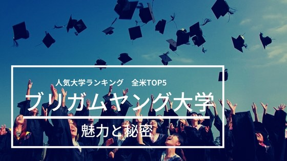 f:id:kei_ta1211:20170826153918j:plain
