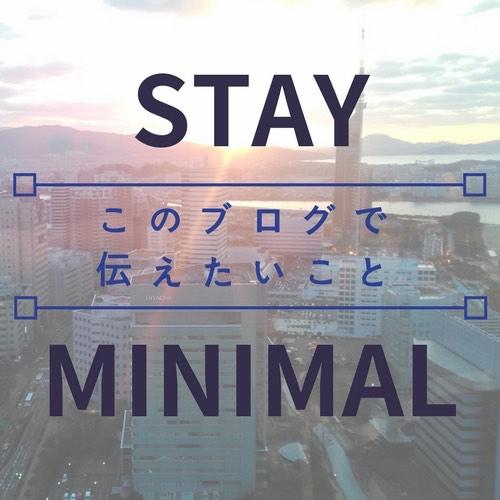 f:id:kei_ta1211:20170919003552j:plain
