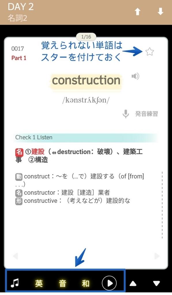 f:id:kei_ta1211:20170928125931j:plain