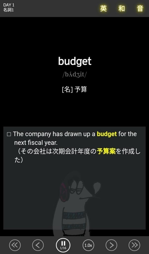 f:id:kei_ta1211:20170929170140j:plain