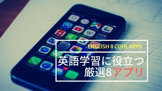 f:id:kei_ta1211:20171005163826j:plain
