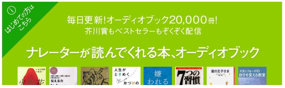 f:id:kei_ta1211:20171015021220j:plain