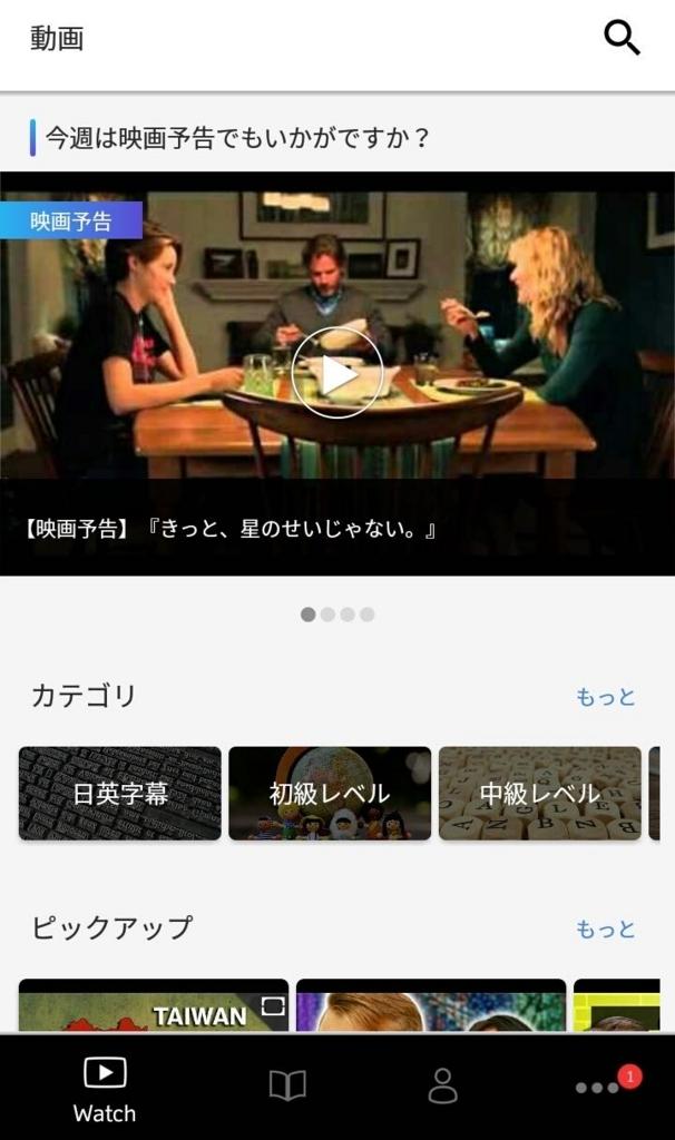 f:id:kei_ta1211:20171017000703j:plain