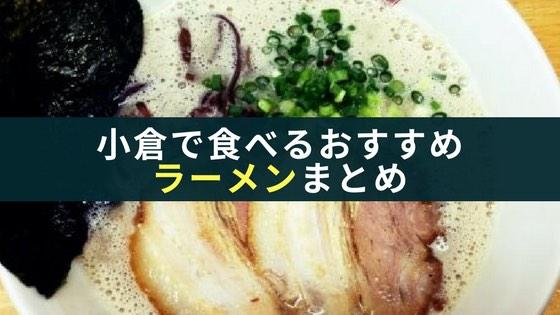 f:id:kei_ta1211:20171021121220j:plain