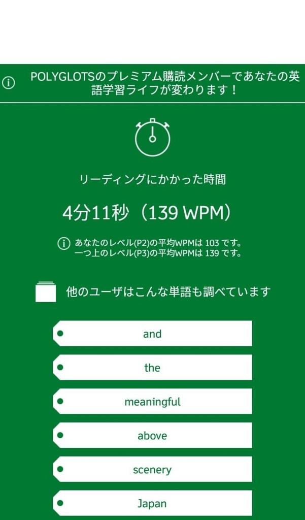 f:id:kei_ta1211:20171025110605j:plain