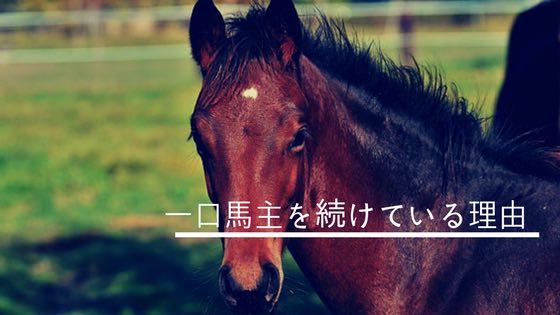 f:id:kei_ta1211:20171028005559j:plain