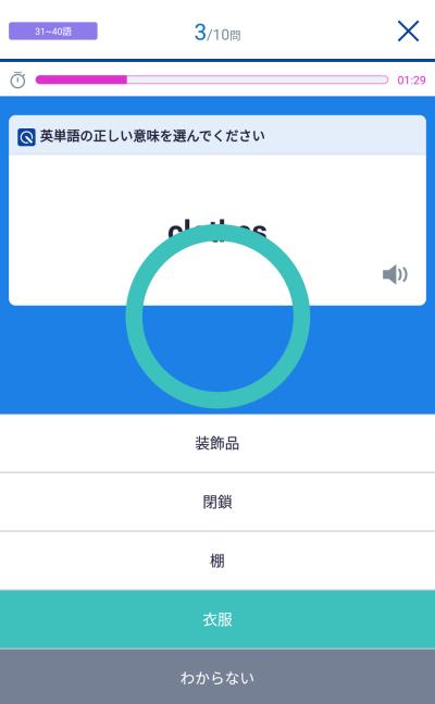 f:id:kei_ta1211:20180321001135p:plain