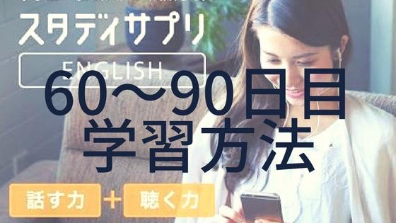 f:id:kei_ta1211:20180321093017j:plain