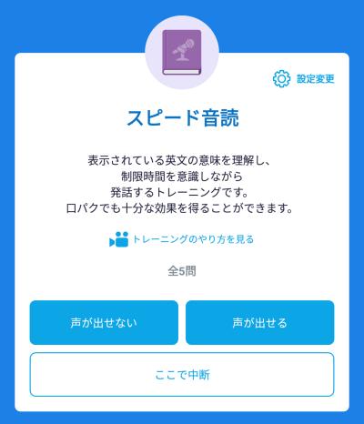 f:id:kei_ta1211:20180321112004p:plain