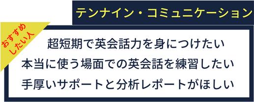 f:id:kei_ta1211:20180604104347p:plain
