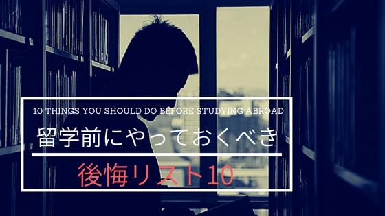 f:id:kei_ta1211:20180615072240j:plain