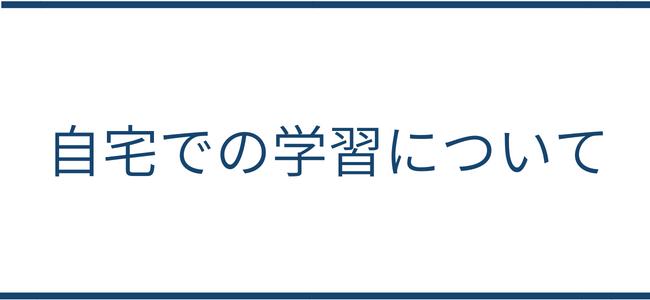 f:id:kei_ta1211:20180721161330p:plain