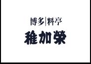 f:id:kei_ta1211:20180814204855p:plain
