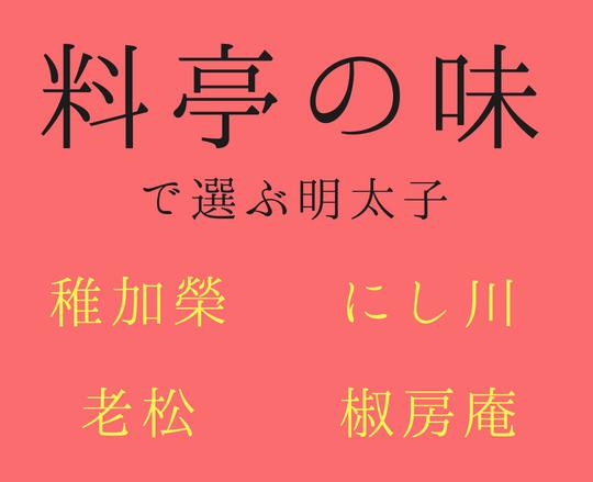 f:id:kei_ta1211:20180817134749p:plain