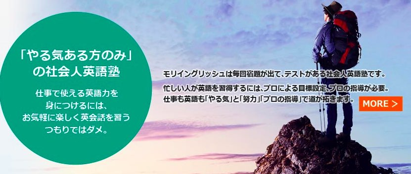 f:id:kei_ta1211:20180902173758j:plain