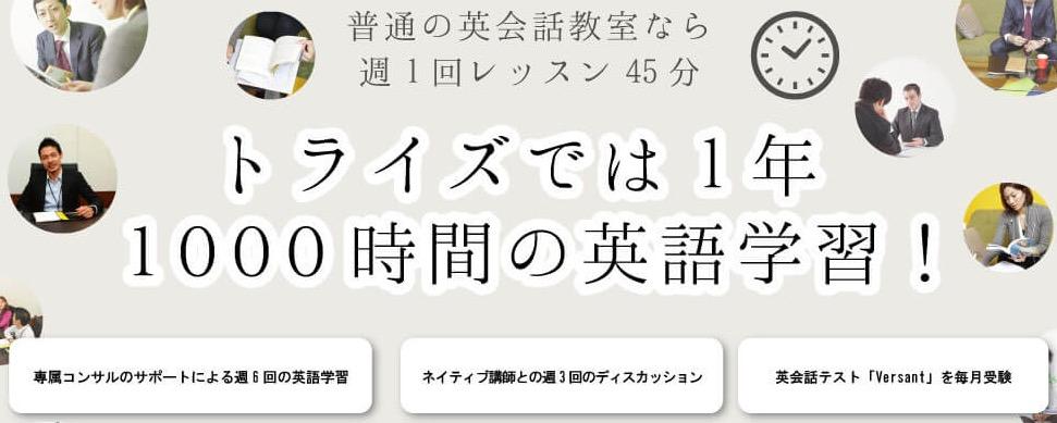 f:id:kei_ta1211:20181014140755j:plain