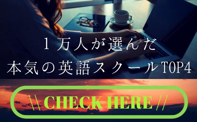 f:id:kei_ta1211:20181016013459j:plain