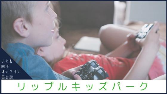 f:id:kei_ta1211:20181202123554j:plain