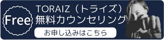 f:id:kei_ta1211:20190201220922j:plain
