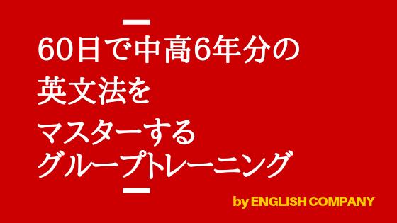 f:id:kei_ta1211:20190208221620p:plain
