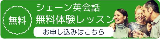 f:id:kei_ta1211:20190224151622p:plain