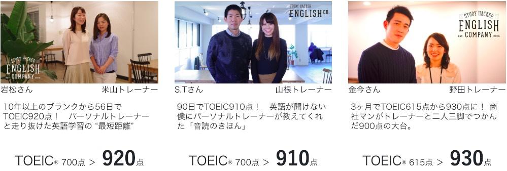 f:id:kei_ta1211:20190304203543j:plain