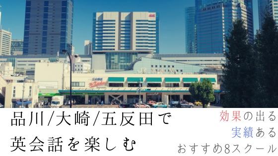 f:id:kei_ta1211:20190316003825j:plain