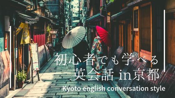 f:id:kei_ta1211:20190409211708j:plain
