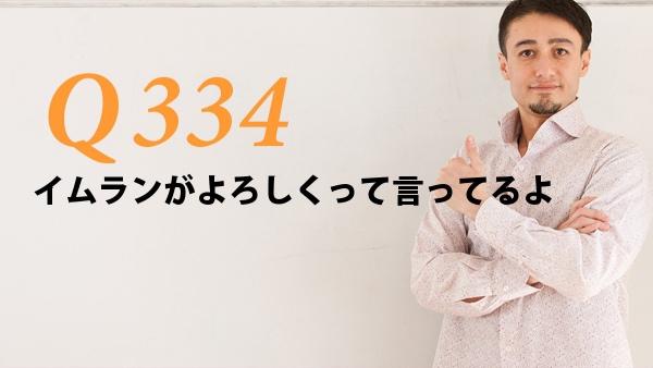 f:id:kei_ta1211:20190604081148j:plain