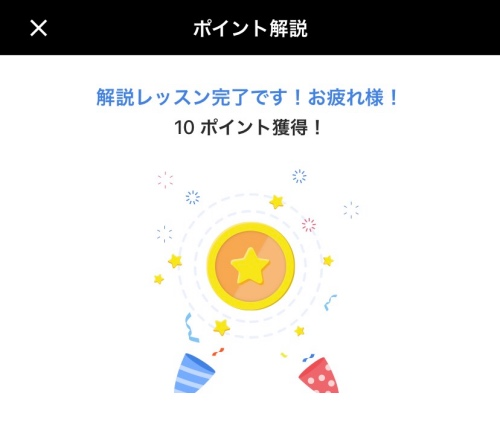 f:id:kei_ta1211:20190715160359j:plain