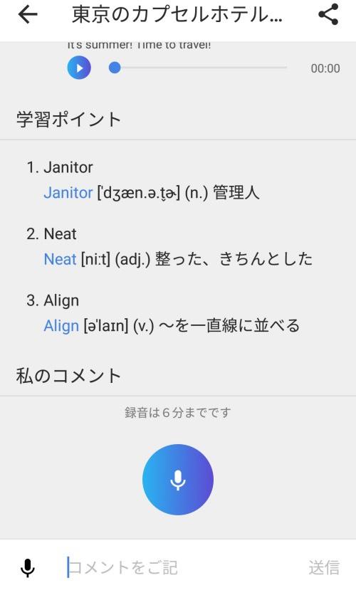 f:id:kei_ta1211:20190718205717j:plain