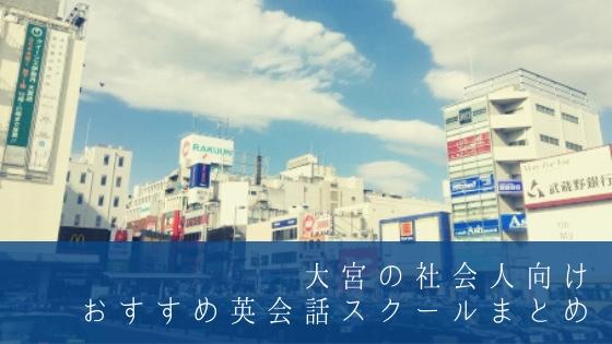 f:id:kei_ta1211:20191031215925j:plain