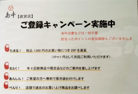 f:id:kei_ta1211:20200101232343j:plain