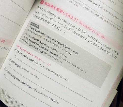 f:id:kei_ta1211:20200122211552j:plain